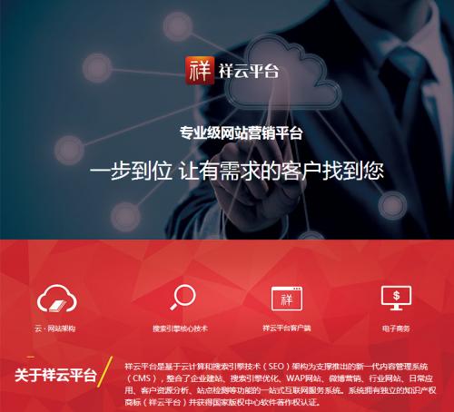 解读武汉网站建设要点与如何有效推广